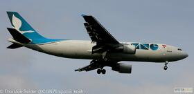 MNG Airlines A300-600 TC-MCC