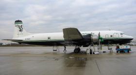 G-SIXC Air Atlantique DC-6B(F)