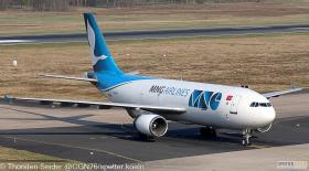 MNG Airlines A300-600 TC-MNV