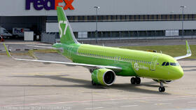 S7 Airlines A320-200NEO VP-BVH